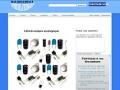 site : Cours d'électronique analogique