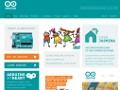 site : Arduino : site de la plateforme