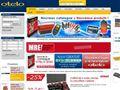 Vignette du site : OTELO fournitures et outils
